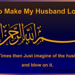 Dua to Increase Love Between Husband and Wife