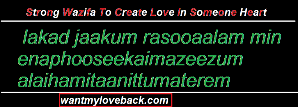 Strong Wazifa To Create Love In Someone Heart