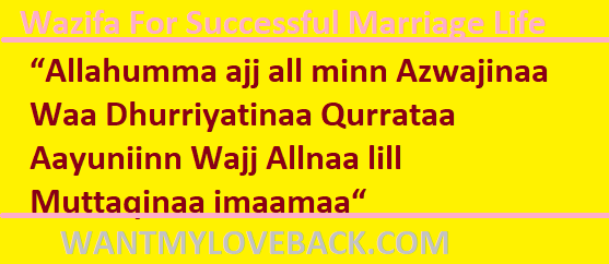 Wazifa For Successful Marriage Life