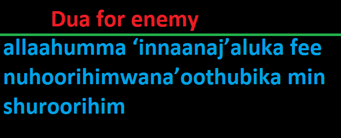 Dua For Enemy To Go Away